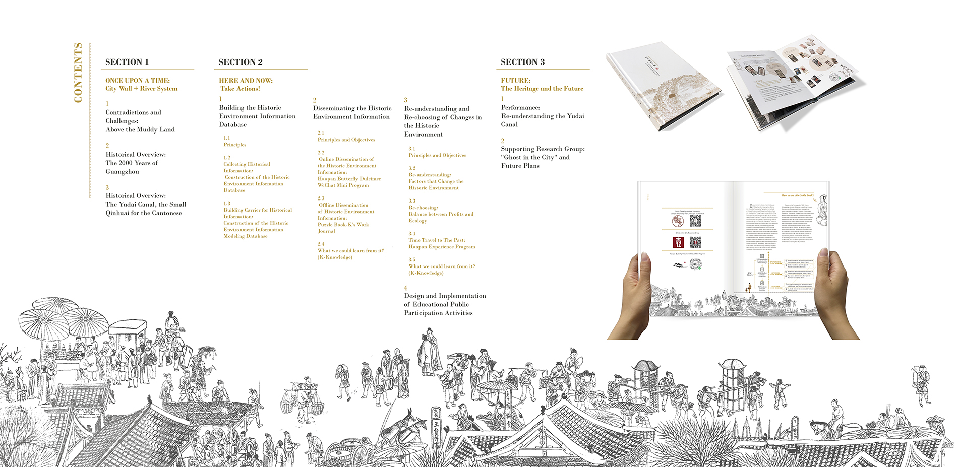 """The """"Invisible Guangzhou"""" Historic Environment Education Platform and Guidebook"""