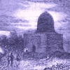 Tomb of Esther and Mordechai, Exterior, Illustration [1] (Hamadan, Iran, 19th Century)