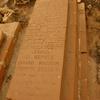 """Ghardaya Cemetery, """"Grand Rabbin"""" Grave (Ghardaya, Algeria, 2009)"""