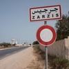 Zarzis Road Sign, Slat al Mouansha, Zarzis, Tunisia, 7/10/2016, Chrystie Sherman