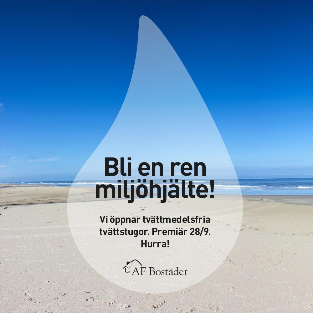 I oktober 2018 lanserade AF Bostäder två nya tvättstugor på Vildanden där hyresgästerna kan tvätta sina kläder – med enbart vatten.
