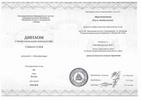 Московский институт психоанализа, Психологическое консультирование, 2015-2016 годы