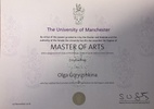 The University of Manchester, Master of arts in counselling, 2015-2016 годы