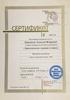 Институт групповой и семейной психотерапии (ИГИСП), Эриксоновская терапия и гипноз, 2006-2007 годы