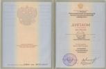 Международный независимый эколого-политологический университет, Психолог, 1999-2005 годы