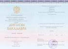 Московский Психолого-социальный Университет, Психолог, 2017-2019 годы