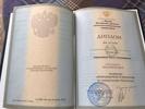 Московский Городской Психолого-Педагогический Университет, Психолог, 2000-2005 годы