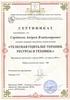 Московский Гештальт Институт, Работа с зависимостями, 2018-2019 годы