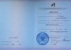 Мордовский государственный университет имени Н. П. Огарева, Практическая психология, 2013-2014 годы