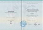 Центральная государственная медицинская академия Управления делами Президента РФ, Клинический психолог, 2018-2019 годы
