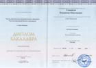 Восточно-Европейский Институт Психоанализа, Психолог. Психоаналитик, 2008-20018 годы