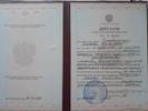 Московский городской психолого-педагогический университет, Клиническая психология, 2009-2010 годы