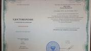Российская медицинская академия последипломного образования, Клинические вопросы сексологии, 2015 годы