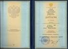 Московский государственный социальный университет, Социальная работа, 1992-1997 годы