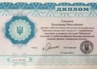 Киевский Международный Университет, Международные отношения, 2003-2007 годы