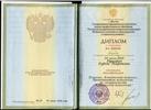 Российский национальный исследовательский медицинский университет имени Н. И. Пирогова, Клинически психолог, 2003-2008 годы