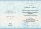 Московский государственный психолого-педагогический университет, Клиническая психология, 2014-2015 годы