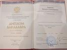 Восточно-Европейский институт Психоанализа, Плихолог, 2013-2016 годы