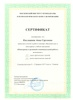 Институт психодрамы и психологического консультирования, Москва, психодрама, 2017 годы