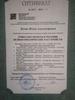 Московский Институт Гештальт-терапии и Консультирования, Гештальт -терапия психосоматических растройств, 2015-2016 годы