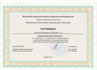 Московский психолого-педагогический университет, Онлайн консультирование, 2014-2015 годы