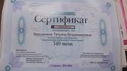 Московская ассоциация аналитической психологии, Аналитический психолог, 2014-2016 годы
