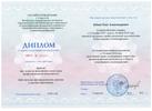 Северо-кавказский федеральный университет, Клинический психолог, undefined годы