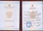 МГУ им. Ломоносова, психолог-консультант, 2010-2012 годы