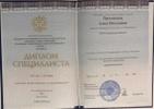 Российский государственный социальный университет, undefined, undefined годы
