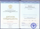 Университет Российской академии образования, психолог.преподаватель психологии, 2010-2014 годы