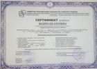Московский гештальт институт, гештальт-терапевт, 2008-2013 годы