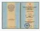 Университет Российской Академии Образования, Психолог, преподаватель психологии, 2000-2006 годы