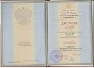 Московский городской психолого - педагогический университет, Психолог, преподаватель психологии, 1999-2004 годы