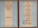 Московский психолого-социальный институт, Психология, 1999-2002 годы