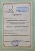 Московский институт гештальта и психодрамы, Работа с жертвами насилия, 2018 годы