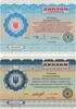 Харьковский национальный университет им В.Н. Каразина , Славянский педагогический университет, магистр психологии, 2003-2008 годы