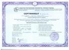 Московский Гештальт Институт, гештальт-терапевт, 2007-2012 годы