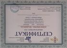 Санкт-Петербургская Ассоциация Транзактного Анализа, Транзактный Анализ в Психотерапии, 2015-2017 годы