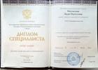 Московский институт психоанализа, клинический психолог, 2012-1016 годы