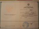 Московский психолого - педагогический университет, undefined, 2007 годы