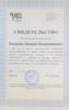 """НКО """"Проект CO-Действие"""", Ясное утро, Консультирование на горячей линии психологической помощи, 2018 годы"""