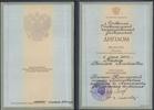 Ставропольский государственный университет, Клинический психолог, 1998 - 2003 годы