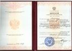 Российская Медицинская Академия Последипломного Образования, врач-психотерапевт, 2009-2009 годы