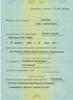 Институт практической психологии и психоанализа, Практическая психология и психокоррекция, 2009-2011 годы