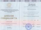 Санкт-Петербургский Государственный Педиатрический Медицинский Университет, Клинический психолог, 2010-2015 годы