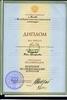 Московский психолого-социальный институт, Психология, 2000-2004 годы