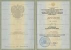 Воронежский государственный университет, Психолог.Преподаватель психологии, 2002-2007 годы