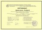 Московский гештальт институт, Теория и практика гештальт-терапии, 2012-2016 годы