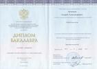 Московский государственный психолого-педагогический университет, Психология, 2010-2015 годы