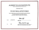 Albert Ellis Institute, New York, Advanced Training in Rational Emotive Behavior Therapy, 2021 годы